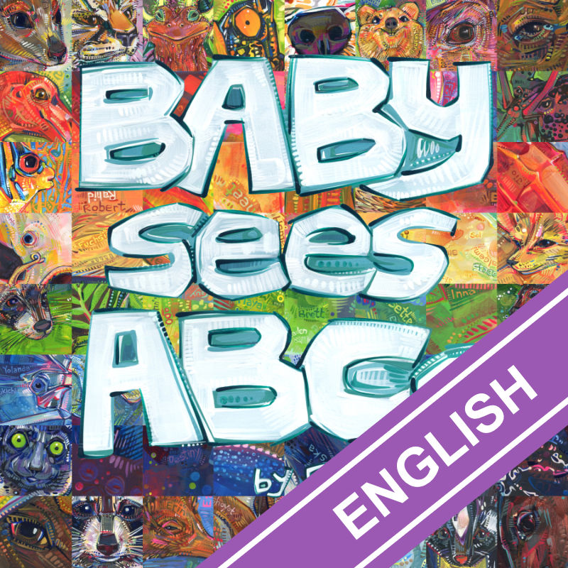 Baby Sees ABCs, Gwenn Seemel's animal alphabet book
